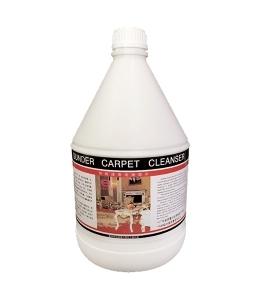 清洁剂厂家介绍星级酒店地毯清洗方法