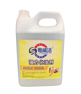 强力化油剂专门用于去除厨房各种厨具的油烟污垢