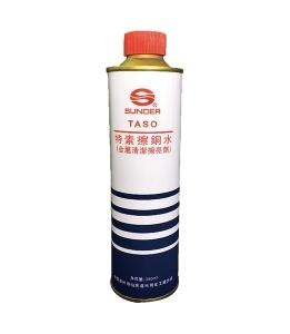 仙妮达擦铜水可以有效的擦亮铜制品