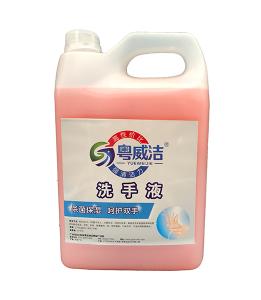 粤威洁洗手液选用多种优质原料,呵护你的双手