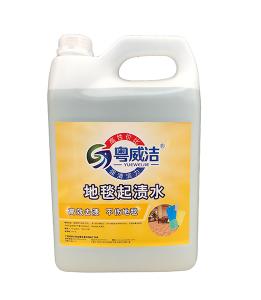 正确使用地毯清洁剂可洁净地毯并延长其寿命