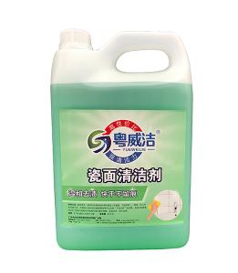 粤威洁瓷面清洁剂让瓷砖保持光滑亮丽