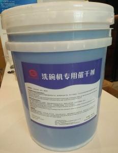 洗碗机专用清洁剂产品介绍