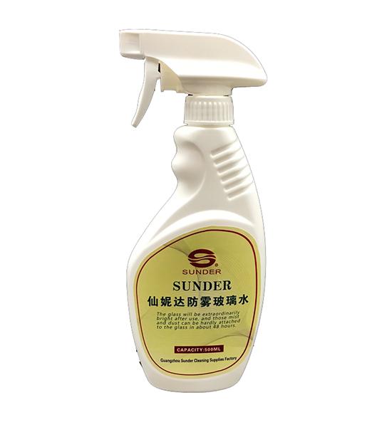 玻璃清洁剂(防雾玻璃水)
