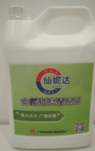仙妮达含氯泡沫清洁剂