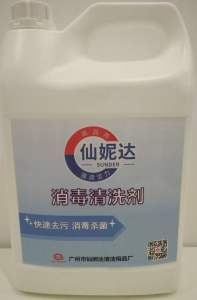 仙妮达消毒清洗剂
